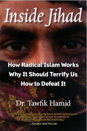 Inside Jihad Hamid