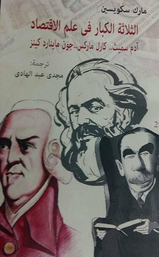 a comparison of adam smith and karl marxs theory on the nature of capitalism Adam smith and karl marx are perhaps two of the best known social and economic thinkers in history find out more about each man's theory on the economy and capitalism.